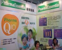 藥華醫藥~CoQ10(PharmaEssentia)