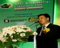 2006年台灣生技月亞太生技國際研討會系列
